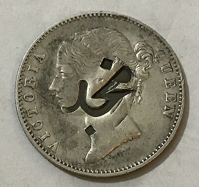 1840 East India Saudi Arabia 1 Rupee Counter mark Najed Silver Coin