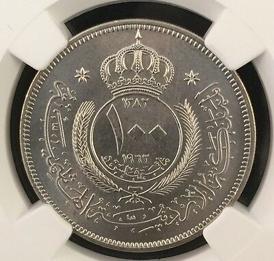 1382/1962 Jordan 100 Fils Ngc Ms67 Pop.3