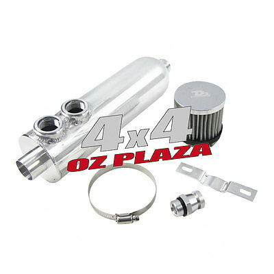 1250ml Racing Polished Aluminum OIL CATCH TANK BREATHER TURBO ENGINE UK Local