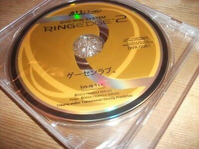 SEGA RingEdge 2 - New Arcade DVD Game Center Love Wide Pengo! - Triangle Service