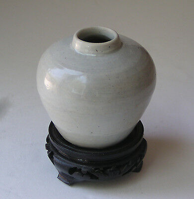 Small Vintage Chinese White Porcelain Vase