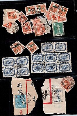 China Taiwan used stamps collection