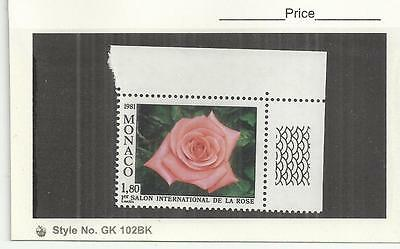 Monaco 1981 First International Rose Show Single MNH
