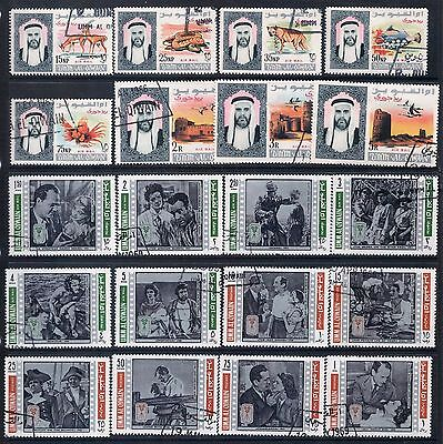 UMM-AL-QIWAIN Mixed Lot of 24 Stamps, Large, Sets or Part Sets most CTO