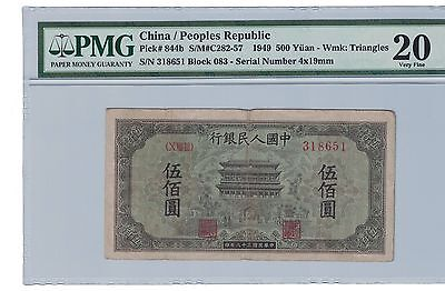 1949 China, People's Bank of China 500 Yuan Pick 844b PMG 20 @$@