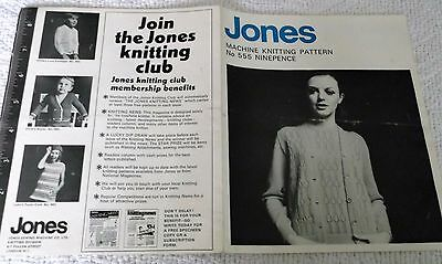 ORIGINAL VINTAGE JONES MACHINE KNITTING PATTERN No. 555 TWIN SET WITH LACY FRONT