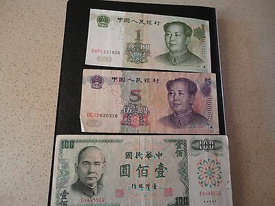 3  X  1, 5  & 100 Yuan China  Bank Notes