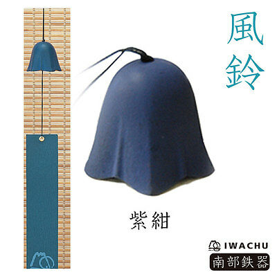 Nanbu Tekki Japanese Iron Furin Wind Bell Iwachu Chime Traditional Japan  New