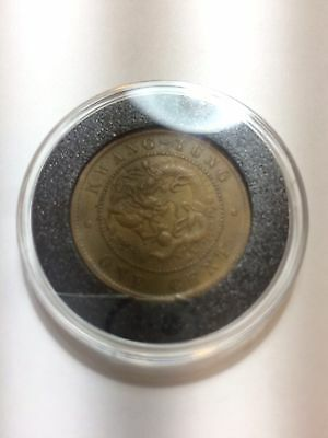 1900-1906 China Kwangtung Copper One Cent Dragon Coin