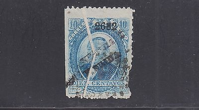 MEXICO #134 Used PAPER FOLD PRINTING ERROR
