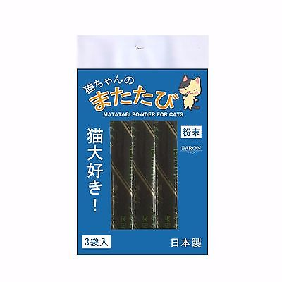 Matatabi Japanese Catnip Stick for Cat 3 pcs/1pack