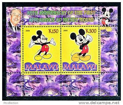 Malawi 2008 Mickey Mouse Disney Cartoon Animation Stamps MNH (4) perforated