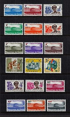 REPUBLIC OF CONGO #570-687 Mint Hinged 1970 SURCHARGES Set of 18 SCV $29.95