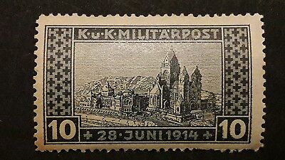 Bosnia and Herzegovina 1917 early stamp sg413 Mint