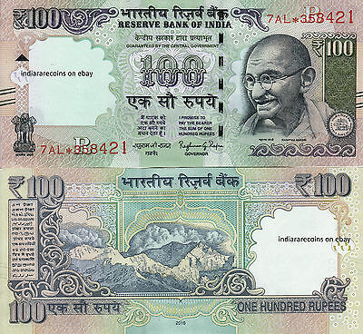 INDIA 2016 Star Replacement Bank Note 100 RS Novel Number R Inset Rajan UNC NEW