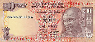 INDIA 10 RS 2014 T Inset Star Replacement Paper Money Currency Bank Note UNC NEW