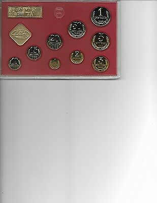 Set Of Unc 1988 Ussr Proof Coins (Proofs)