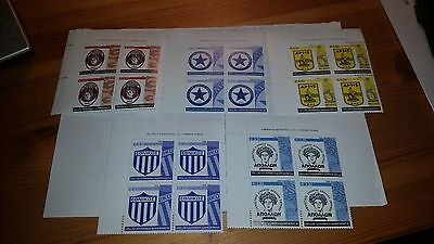 2006 Greece Stamps Historical Sports Clubs II Block of 4 Set MNH