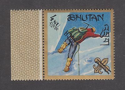 BHUTAN #129K MNH Inverted Surcharge 90CH on 4NU Mountain Climbing RARE ERROR