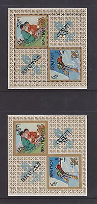 BHUTAN #86F Mint Never Hinged PERF & IMPERFORATE 1967 Souvenir Sheet BOY SCOUTS
