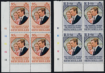Seychelles 311-2 BL Blocks Plate 1A,1C MNH Princess Anne, Mark Philips Wedding