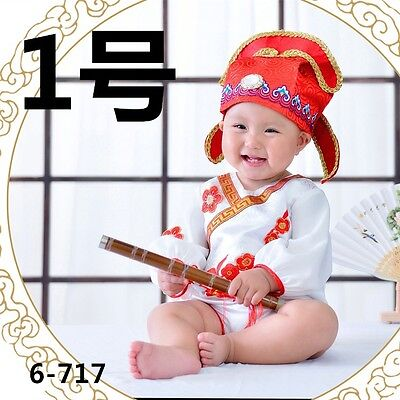 Retro Chinese Baby Bodysuit Hat Set Cosplay Photography Prop Outfit 3~6 Months