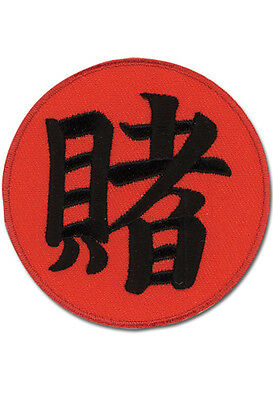 """Naruto Shippuden Anime TSUNADE PATCH 2.25"""" Licensed by GE Animation 4357"""