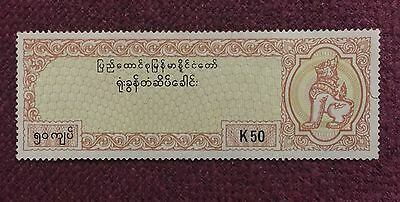 Union of Myanmar Court Fee Stamps 50 Kyats MNH (See description)