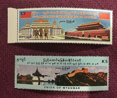 China and Myanmar 50th and 60th Anniversary of Diplomatic Relations MNH