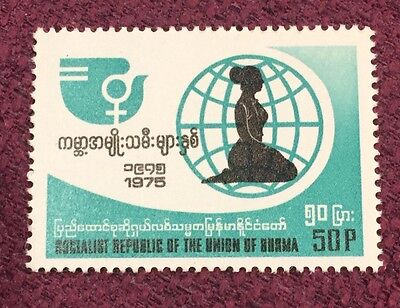 Burma Women's Year Commemorative Stamp 1975 MNH