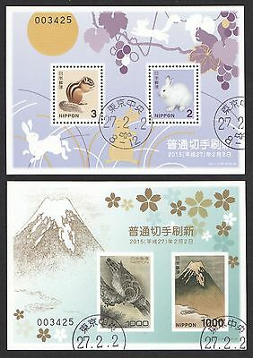 Japan 2015 New Definitive Numbered 2 Stamps Souvenir Sheets (20,000 Issued) Used