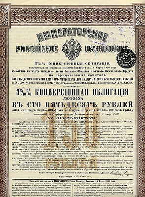 RUSSIE / RUSSIA / CONVERSION - BOND 150 Roubles 1898