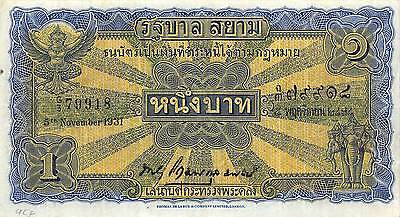 Thailand  1 Baht  22.7.1927  P 16a Series  C/62  Sign 11 Uncirculated Banknote