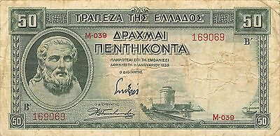 Greece  50 Drachmai 1.1.1939  P 107a  Series M-039  Circulated Banknote EF11