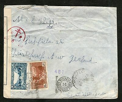 Republic Libanaise Military Censored Cover 1945 - Used