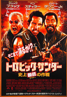 Tropic Thunder 2008 Ben Stiller Japanese Chirashi Mini Movie Poster B5 B