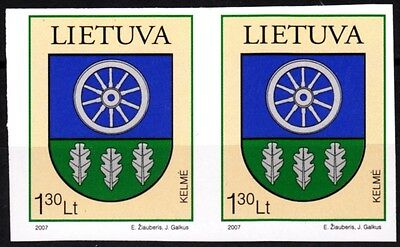 LITHUANIA 2007 SUPER-RARE: Arms of Kelme. IMPERFORATE Pair. One Sheet Known, MNH