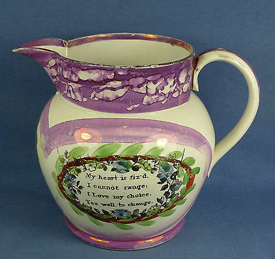 Early 1800s Masonic Pink Lusterware Staffordshire Pitcher with Mason's Arms