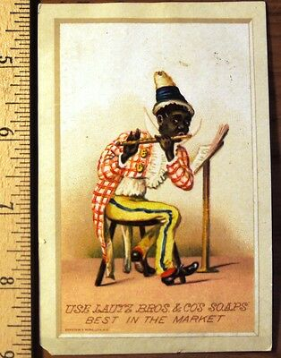 Victorian Trade Card, Lautz Bros. Soaps