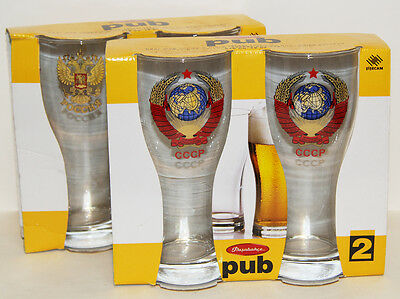 Soviet Cccp Beer Pub Glasses With Soviet Coat Of Arms Set Of 2