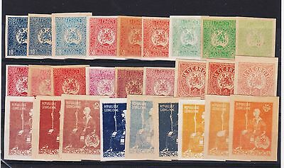 """Georgia  1919  Imperforated  """"variety Of Colors""""  Mint"""