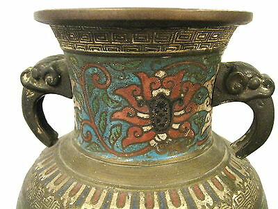 """Antique vintage Japanese brass vase, elephant handles, approx 12"""" tall"""