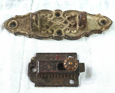 cast iron dated 1871 Vintage Drawer Pull Plate Spring Loaded Latch