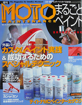 MOTO MAINTENANCE Special Motorcycle Painting Issue from Japan