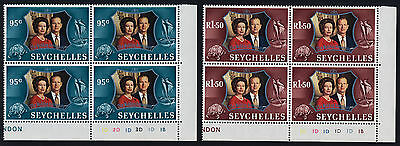Seychelles 309-10 BR Blocks Plate 1B MNH Queen Elizabeth Silver Wedding