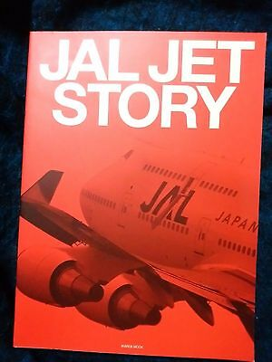 JAL JET STORY,JAPAN AIRLINES book,Boeing747,Mcdonnell Douglas MD-81,90,airplane