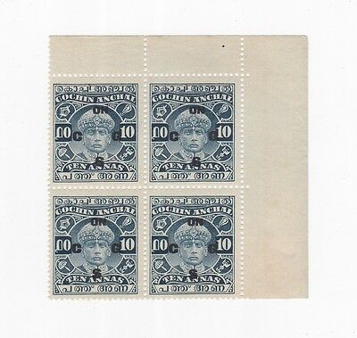 India # Cochin Anchal 10 Annas Stamp Block Of 4   Rare