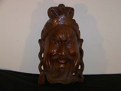 Vintage Japanese Genuine Solid Rosewood Noh Theater Hand Carved Display Mask