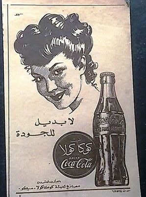 "Coca Cola 4.2""x6.5"" Egyptian Magazine Arabic Orig. Illustrated Adverts Ads 50s"
