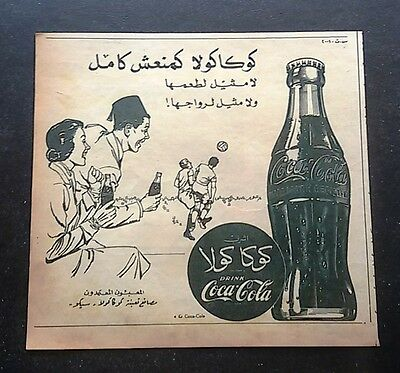 "Coca Cola 5.5""x6"" Egyptian Magazine Arabic Orig. Illustrated Adverts Ads 50s"